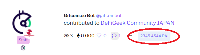 GitcoinGrant10マッチング